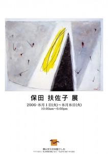 2006ex3
