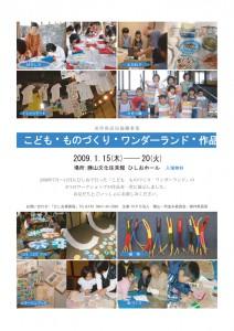 2009ex1
