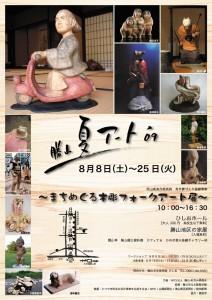2009-art