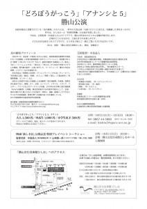 tori2014-3